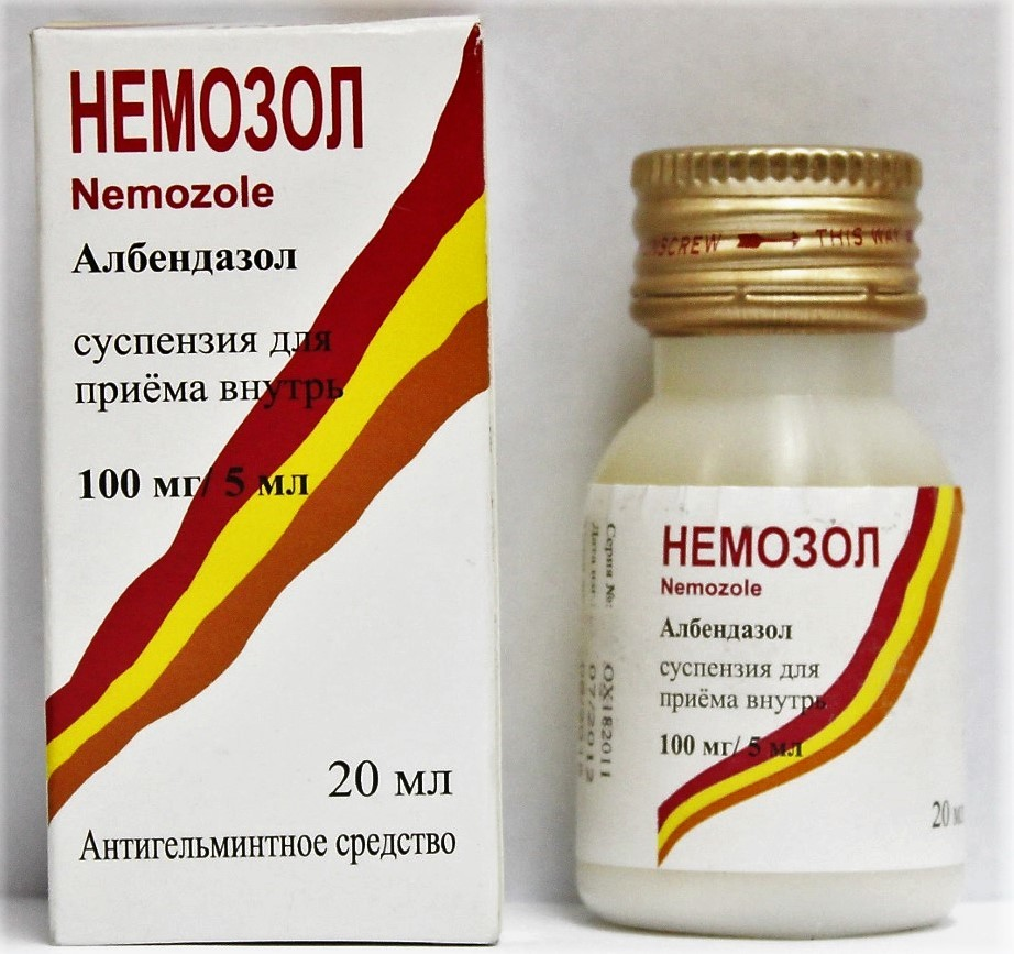 Vermox: használati utasítás