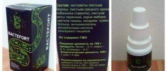 paraziták testtisztító áttekintése)