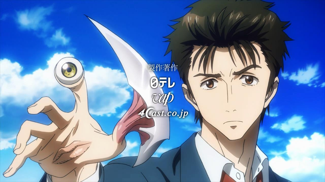 parazita anime karakterek)