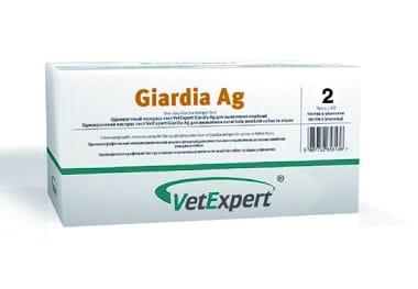 giardia ag vetexpert
