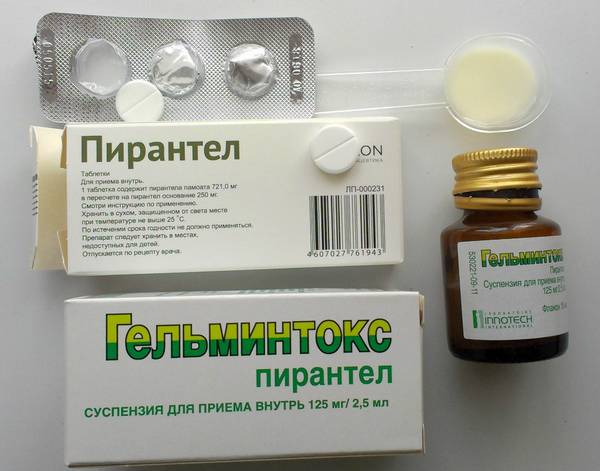 tabletták férgek férfiak vermox)