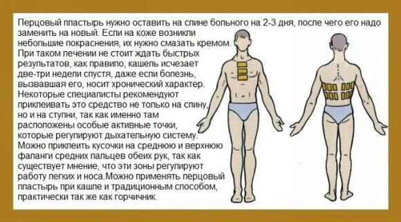 modern gyógyszerek az emberi test parazitáira
