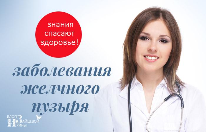 az ember fő helminth betegségei fonalféreg emberben kezelese