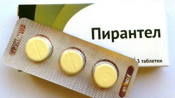 decaris tabletták férgek számára