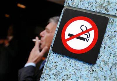 méregtelenítés nikotinból)
