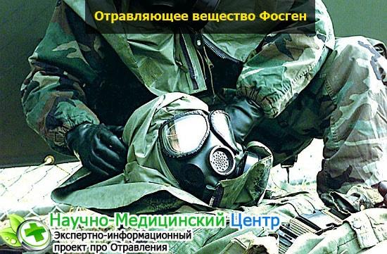 mérgező információ ru)