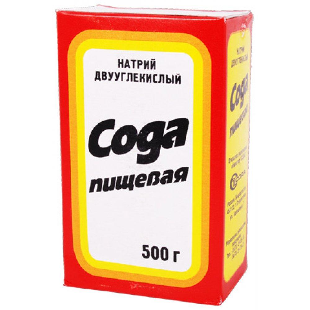 széles spektrumú féreggyógyszer gyermekek számára)